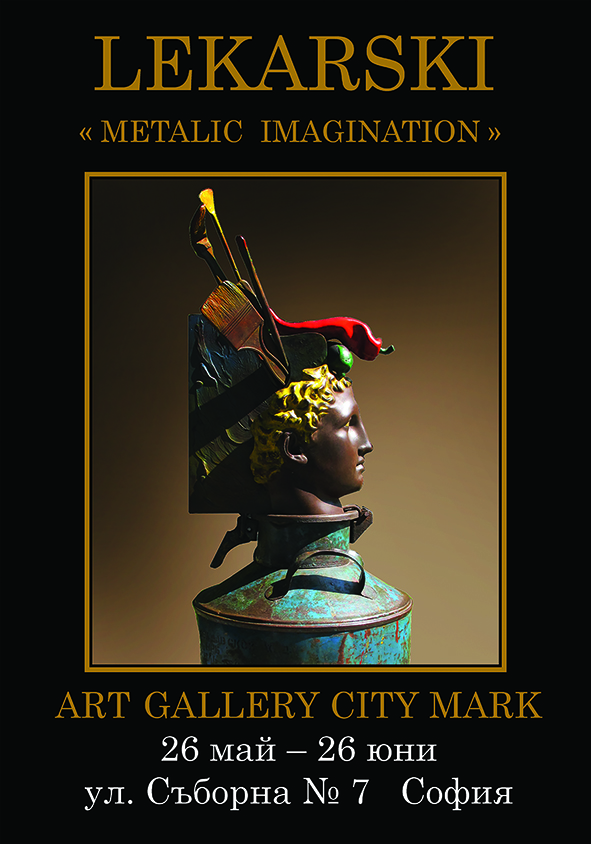 Metalic imagination 01